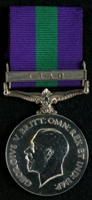 Edward John Eckersall : General Service Medal 1918-62 with clasp 'Iraq'