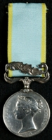 William McDermott : Crimea Medal with clasp 'Alma'