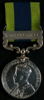 James Patrick McGrath : India General Service Medal with clasp 'Burma 1930-32'